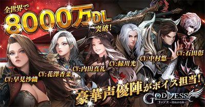RPG Goddess~闇夜の奇跡~