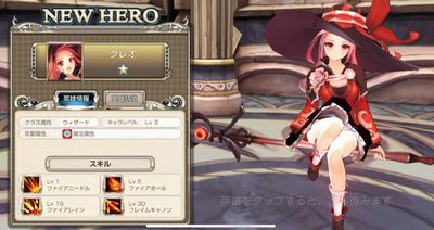 キングスレイド 美少女アプリ2