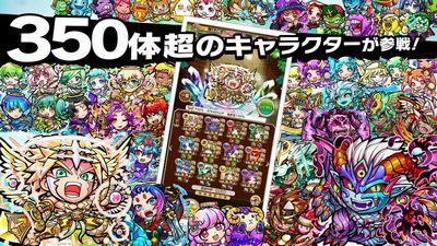 コトダマン ゲームアプリ2