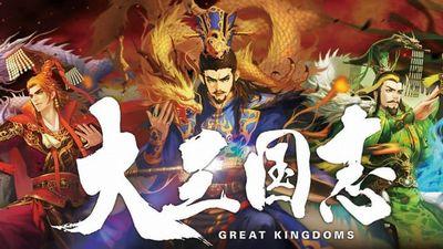 大三国志 RPGアプリ