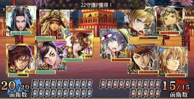 戦国炎舞 ゲームアプリ2