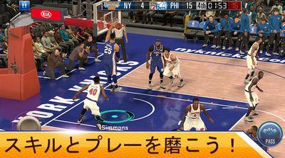 NBA2Kモバイル ゲームアプリ2