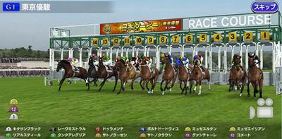 StarHorsePocket ゲームアプリ2