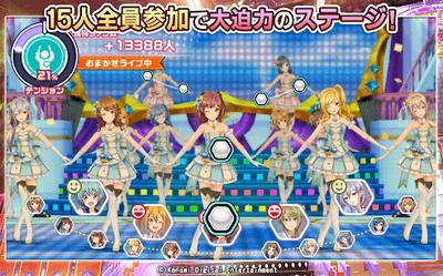 ときめきアイドル 美少女アプリ2