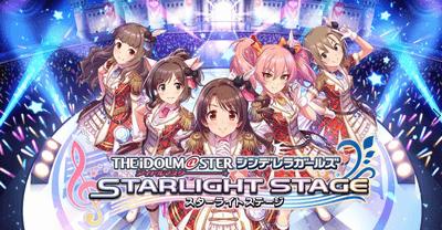 アイドルマスター シンデレラガールズ スターライトステージ 美少女アプリ