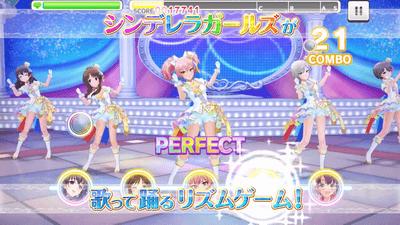 アイドルマスター シンデレラガールズ スターライトステージ 美少女アプリ2