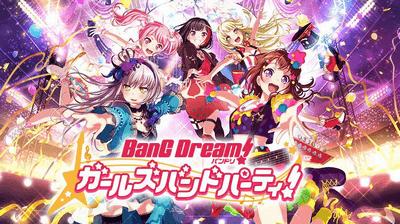 バンドリ ガールズバンドパーティ 美少女アプリ