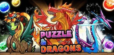 パズル&ドラゴンズ パズルアプリ