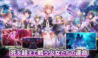 プロジェクト東京ドールズ 美少女アプリ2