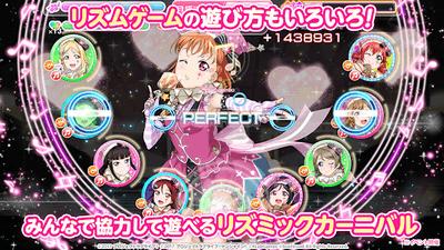 ラブライブ スクールアイドルフェスティバル 美少女アプリ2