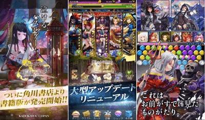 古の女神と宝石の射手 パズルアプリ2
