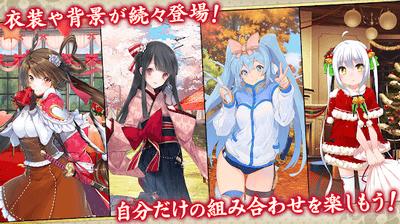 天華百剣 美少女アプリ2