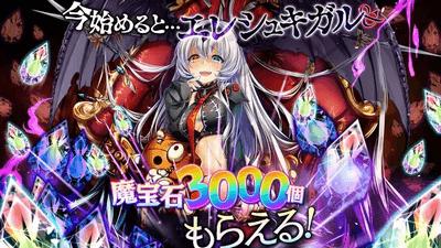 神姫PROJECT A 美少女アプリ2