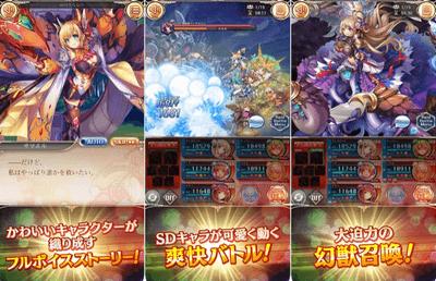神姫PROJECT A2