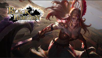 BlackHorizon