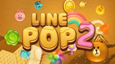 LINE POP2 パズルアプリ