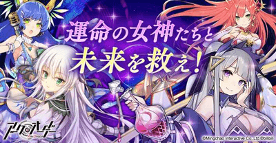 アークオーダー 恋愛アプリ