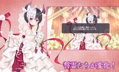 アークオーダー 恋愛アプリ2