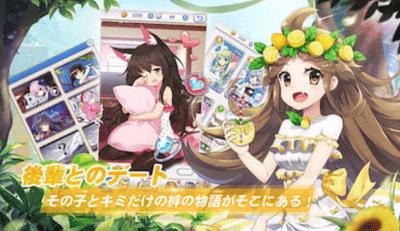 ガールズ X バトル 2 恋愛アプリ2