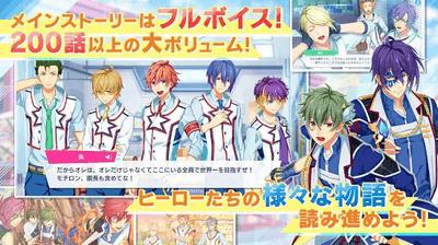 ヒーロー'sパーク 恋愛アプリ2