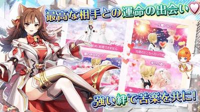 ルミナスフォレスト 恋愛アプリ2