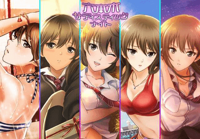 六本木サディスティックナイト 恋愛アプリ