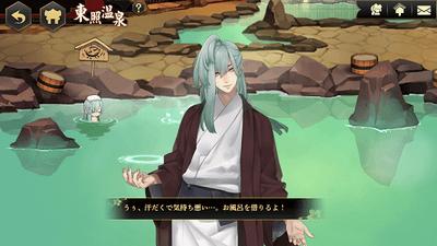 剣が刻 恋愛アプリ2