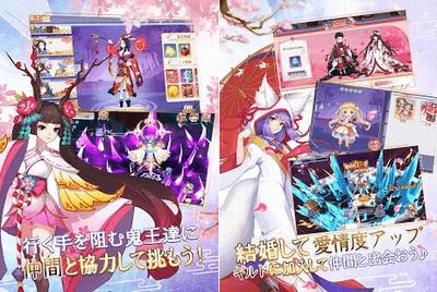 幻妖物語 恋愛アプリ2