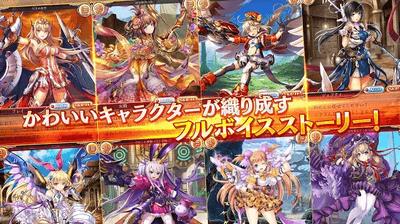 神姫PROJECT A 恋愛アプリ2