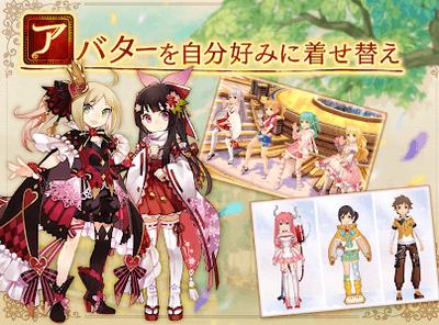 Ash Tale 恋愛アプリ2