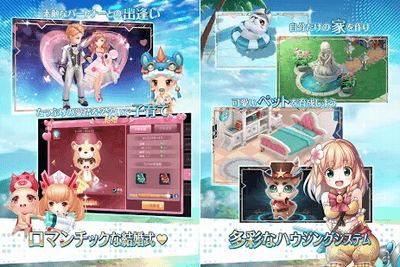 Lost Crown 亡国の姫と竜騎士の末裔 恋愛アプリ2