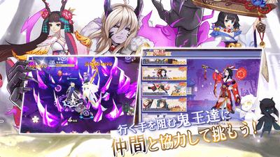 面白いアプリ 幻妖物語2