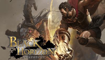 面白いアプリ BlackHorizon