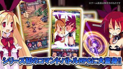 RPGアプリ 魔界戦記ディスガイアRPG2