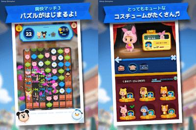 面白いアプリ ディズニー ポップタウン2