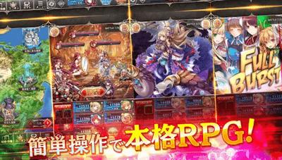 面白いアプリ 神姫PROJECT A2