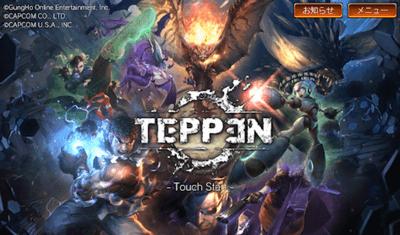 面白いアプリ TEPPEN