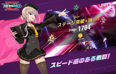 ヒーローボールZ 面白いアプリ2
