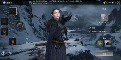 ゲーム・オブ・スローンズ RPGいアプリ2