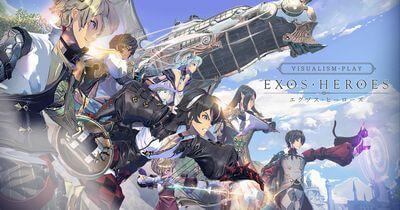 Exos Heroes RPGアプリ