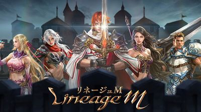 リネージュM RPGアプリ