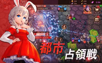 テラ:エンドレス・ウォー RPGアプリ2